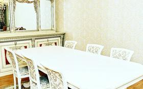 4-комнатная квартира, 156 м², 20/41 эт. посуточно, Достык 5/1 — Сауран за 25 000 ₸ в Нур-Султане (Астана), Есильский р-н