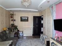 3-комнатная квартира, 66.7 м², 5/9 эт.