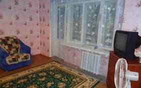 2-комнатная квартира, 47 м², 2/5 эт. посуточно, Приозёрск за 6 000 ₸