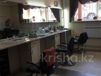 Салон красоты! за 40 млн 〒 в Караганде, Казыбек би р-н — фото 13