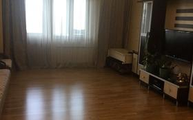 3-комнатная квартира, 140 м², 4/18 эт., Шевченко — Курмангазы за 70 млн ₸ в Алматы, Алмалинский р-н