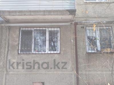 2-комнатная квартира, 46 м², 1/4 этаж, мкр Таугуль, Пятницкого — Щепкина за 13.8 млн 〒 в Алматы, Ауэзовский р-н — фото 2