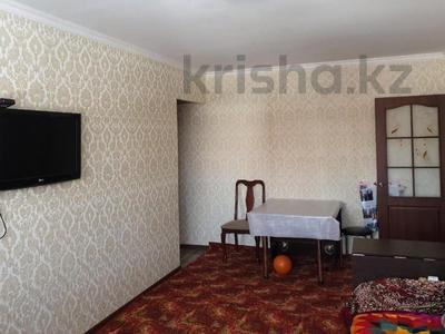 2-комнатная квартира, 46 м², 1/4 этаж, мкр Таугуль, Пятницкого — Щепкина за 13.8 млн 〒 в Алматы, Ауэзовский р-н — фото 3