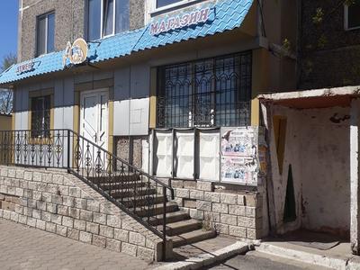 Магазин площадью 74.5 м², Комсомольский проспект 51/2 за ~ 5.6 млн ₸ в Темиртау