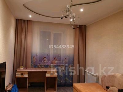 4-комнатная квартира, 123 м², 9/10 этаж, Проспект Абылхаир Хана 30 А за 25 млн 〒 в Актобе — фото 4