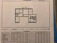 4-комнатная квартира, 75.4 м², 7/9 этаж