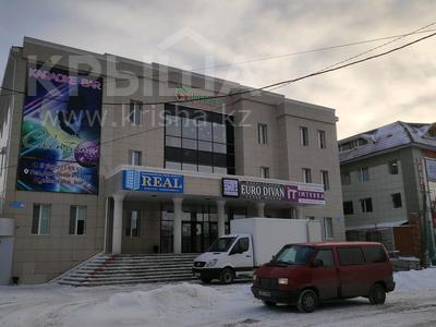 Офис площадью 12 м², улица Генерала Дюсенова 117 — Исиналиева за 35 000 〒 в Павлодаре