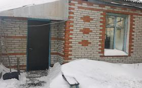 3-комнатный дом, 54 м², 5 сот., П. Корчагина за 5 млн ₸ в Рудном