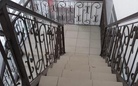 Офис площадью 160 м², Казыбек би — проспект Кабанбай батыра за 1 800 ₸ в Шымкенте, Аль-Фарабийский р-н