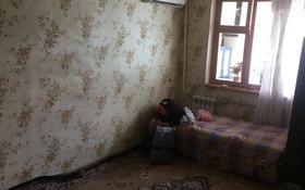 4-комнатная квартира, 72 м², 3/5 этаж помесячно, 18 за 85 000 〒 в Шымкенте, Енбекшинский р-н