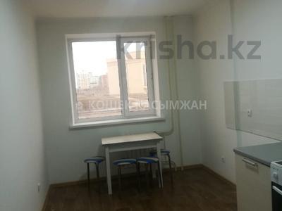 1-комнатная квартира, 46 м², 1/6 эт., Ахмета Байтурсынова 37 за 13 млн ₸ в Нур-Султане (Астана), Алматинский р-н