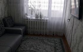 2-комнатная квартира, 39 м², 3/4 этаж, улица Аюченко 6 за 7 млн 〒 в Семее