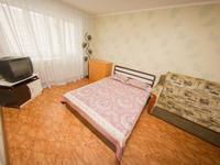 1-комнатная квартира, 31 м², 5/5 этаж по часам