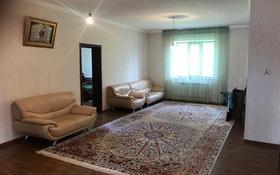 5-комнатный дом помесячно, 172 м², 8 сот., Саукеле 35 за 185 000 ₸ в Каскелене