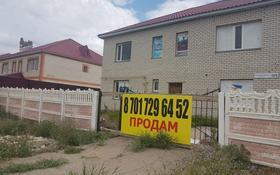 6-комнатный дом, 294 м², 11 сот., Бокенбай Батыра 125 за 55 млн ₸ в Актобе, мкр 12