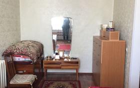3-комнатная квартира, 80 м², 2/2 эт., Сатпаева 32 — Аманжолова за 9 млн ₸ в Жезказгане