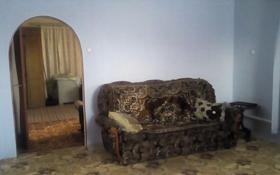 4-комнатный дом, 93.7 м², 0.0478 сот., Воровского 190 — Гастелло за 10 млн ₸ в Петропавловске