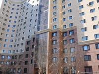 4-комнатная квартира, 133.1 м², 8/16 этаж