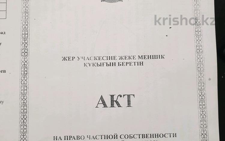 Участок 21 сотка, Алматинский р-н за 23 млн 〒 в Нур-Султане (Астана), Алматинский р-н