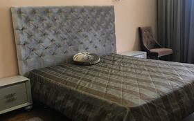 3-комнатная квартира, 145 м², 6/7 этаж помесячно, Назарбаева 301 за 400 000 〒 в Алматы