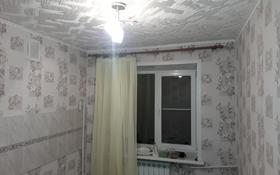 3-комнатная квартира, 59 м², 5/5 этаж, Дреймана 5 за 3.8 млн 〒 в Риддере