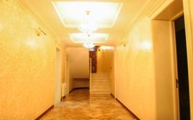 10-комнатный дом, 800 м², 15 сот., Оспанова — проспект Достык за 880 млн 〒 в Алматы, Медеуский р-н