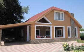 7-комнатный дом, 210 м², Микрорайон Кайрат за 53 млн ₸ в Алматы