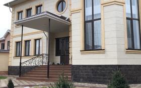 10-комнатный дом, 400 м², 10 сот., Жилой массив Академгородок б/н за 110 млн ₸ в Шымкенте, Каратауский р-н
