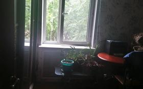 1-комнатная квартира, 32 м², 4/4 этаж, мкр Тастак-2 13 за 12.5 млн 〒 в Алматы, Алмалинский р-н