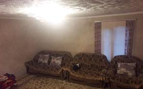 3-комнатный дом, 222 м², 222 сот., Орбитальная 12 за 3.5 млн ₸ в Жезказгане