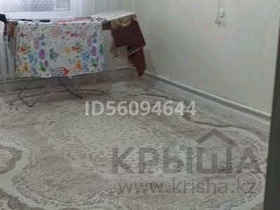 2-комнатная квартира, 55 м², 2/2 этаж, Багыта Бойжанова 1 за 6 млн 〒 в Кульсары — фото 4