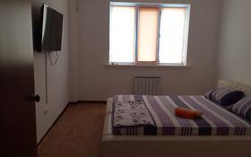 1-комнатная квартира, 39.7 м², 2/5 этаж посуточно, мкр Нурсая 62 за 7 000 〒 в Атырау, мкр Нурсая