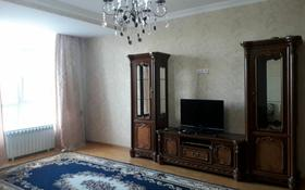 3-комнатная квартира, 101 м², 4/8 этаж, Жанибек Керей хандары 6 — Туран за 40 млн 〒 в Нур-Султане (Астана), Есиль р-н