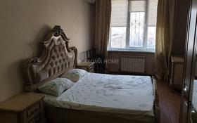 2-комнатная квартира, 75 м², 5/8 этаж посуточно, 15-й мкр 55 — ЖК Каспий за 11 900 〒 в Актау, 15-й мкр