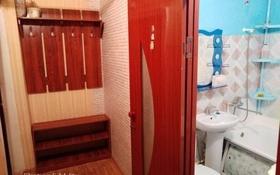 2-комнатная квартира, 47 м², 2/5 этаж помесячно, Гарышкерлер 12 за 55 000 〒 в Жезказгане