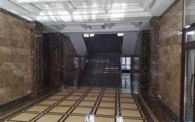 Офис площадью 850 м², Наурызбай Батыра — Маметовой за 4 000 〒 в Алматы, Алмалинский р-н