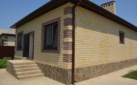 4-комнатный дом, 90 м², 4 сот., Краснодар за 4.6 млн 〒