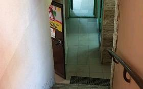 Помещение площадью 283 м², Орджоникидзе 48 за 25 млн ₸ в Усть-Каменогорске