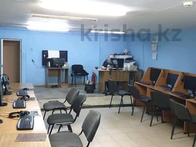Помещение площадью 283 м², Орджоникидзе 48 за 17 млн 〒 в Усть-Каменогорске — фото 6