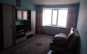 3-комнатная квартира, 66.9 м², 5/5 этаж, Лязат Асанова за 11.1 млн 〒 в Талдыкоргане