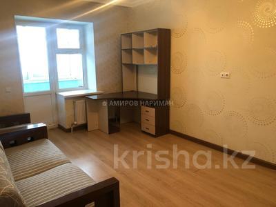 3-комнатная квартира, 95 м², 5/9 этаж, проспект Улы Дала 11 за 31.3 млн 〒 в Нур-Султане (Астана), Есиль р-н — фото 5