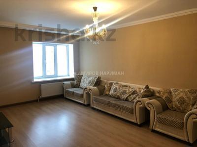 3-комнатная квартира, 95 м², 5/9 этаж, проспект Улы Дала 11 за 31.3 млн 〒 в Нур-Султане (Астана), Есиль р-н — фото 4