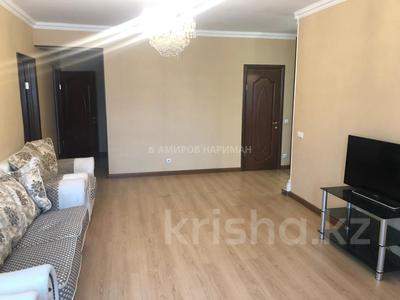3-комнатная квартира, 95 м², 5/9 этаж, проспект Улы Дала 11 за 31.3 млн 〒 в Нур-Султане (Астана), Есиль р-н — фото 3