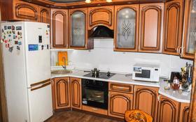 3-комнатная квартира, 59 м², 1/5 эт., Пушкина 101. — Абая за 13.5 млн ₸ в Петропавловске