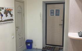 3-комнатная квартира, 125 м², 3/3 этаж, Кабанбай Батыр 14 за 50 млн 〒 в Нур-Султане (Астана), Есиль р-н