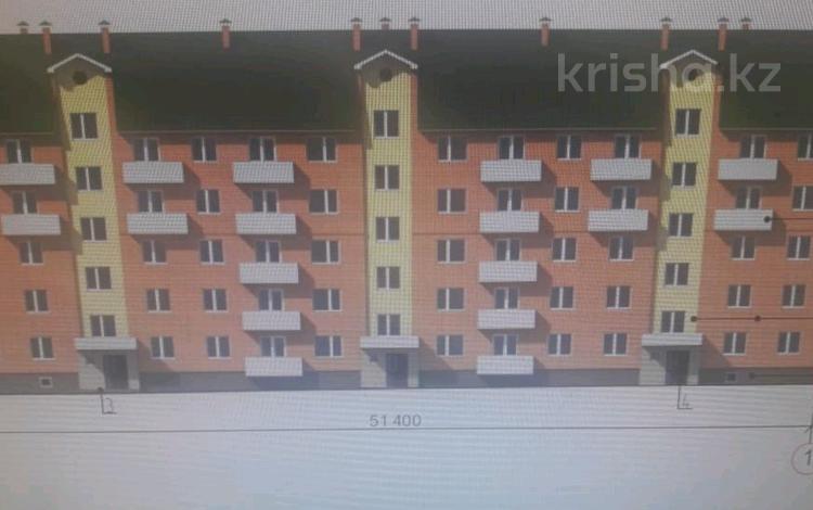 3-комнатная квартира, 72.9 м², 2/5 эт., Свобода 98 — Каирбекова за ~ 13.5 млн ₸ в Костанае