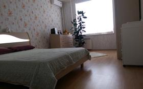 2-комнатная квартира, 74 м², 8/9 эт., 5 микрорайон 17 за 15.5 млн ₸ в Костанае