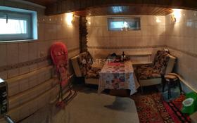 2-комнатный дом, 40 м², 2 сот., Татибекова 120 — Биембетова за ~ 7.9 млн ₸ в Алматы, Медеуский р-н