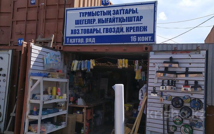 Магазин площадью 15 м², Бугенбай Батыр 6/5 — Сарыбулак за ~ 3.9 млн 〒 в Нур-Султане (Астана), Сарыарка р-н