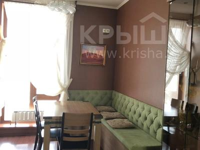 4-комнатная квартира, 150 м², 5/5 эт., Луначарского 2 за 57 млн ₸ в Павлодаре — фото 2